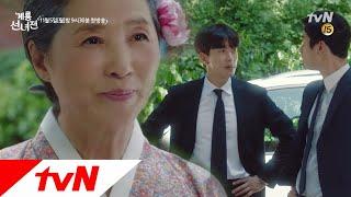 「鶏龍仙女伝」予告映像3…