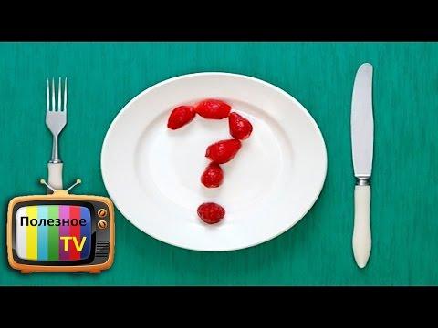 Что есть, чтобы похудеть: рацион, какие продукты помогут