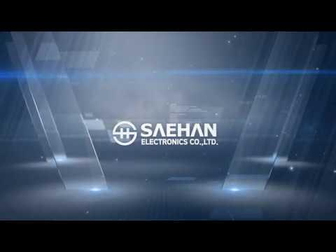 SAEHAN ELECTRONICS (새한전자 홍보영상) 영문