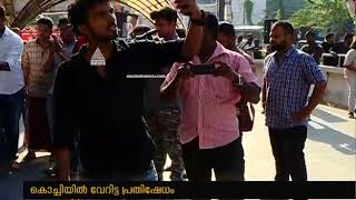 A different protest in Kochi based on Tribal youth madhu