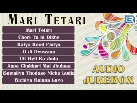 Mhari Titri AUDIO JukeBox | Marwadi Desi Lokgeet New 2016 | FULL Mp3 Songs | Latest Rajasthani Songs