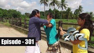 Sidu | Episode 301 02nd October 2017 Thumbnail