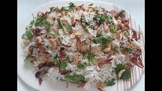 Kaju Rice l Hyderabadi Kaju Rice l How To Cook Cashew Rice l Recipe By Mrs.Norien