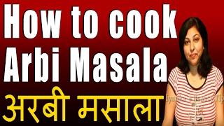 Arbi Masala (Colocasia Recipe) Thumbnail