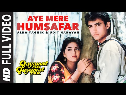 Mix - Aye Mere Humsafar Full Video Song | Qayamat Se Qayamat Tak | Aamir Khan, Juhi Chawla