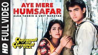 Download Aye Mere Humsafar Full Video Song | Qayamat Se Qayamat Tak | Aamir Khan, Juhi Chawla