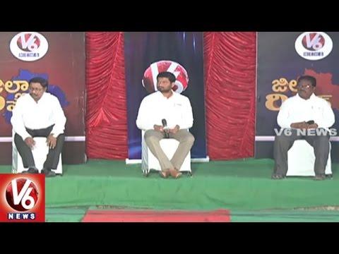 District Report   Special Debate On Development Of Nirmal District   V6 News
