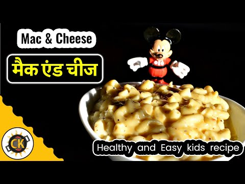 Healthy And Easy Mac And Cheese For KIds Recipe By Chawlas-Kitchen.com Episode #147