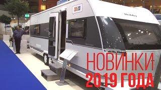Новый самый большой дом на колёсах с отдельным душем Hobby Prestige 720 WLC. 2019 модельный год