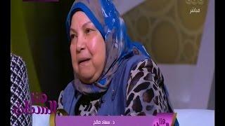 هنا العاصمة  XxXx د. سعاد صالح: الدكتور علي جمعة أباح تركيع غشاء البكارة للمغتصبة