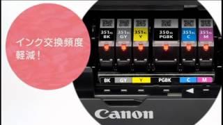 キヤノンのインクジェット複合機「PIXUS MG6330」 http://webshop.ohnis...