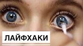 Цена (грн). Категория. Контейнеры. Продажа цветных контактных линз ( страна производства корея). Все линзы годичной. Срок поставки: доставка по украине. Товар будет доставлен в течении 1-3 дней. Multison – раствор.