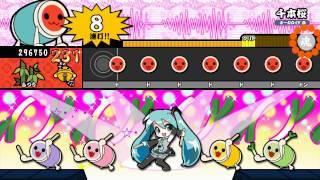 【太鼓の達人WiiU】 千本桜(普通) 【譜面確認プレイ動画】 thumbnail