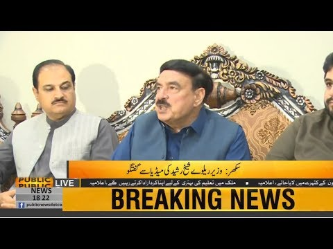 Minister of railways Sheikh Rasheed Ahmad Press Conference in Sukkur  | 15 October 2018