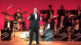 寺泉憲 トニー・ベネットの名曲を歌う。