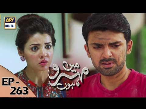 Mein Mehru Hoon - Episode 263 - 26th September  2017 - ARY Digital Drama