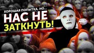 #FixRussianYouTube и СПАСИБО ВСЕМ