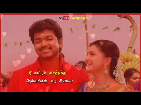 Rathathin Rathame Whatsapp Status 👫 Annan Thangachi Tamil Songs Whatsapp Status💞Tamil Status Video