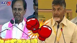 War Of Words Between KCR And Chandrababu | Telangana Politics | TV5 News
