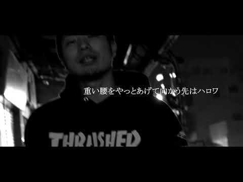 【Lyric Video】ソコまでならソレが遺書/ちーかまん