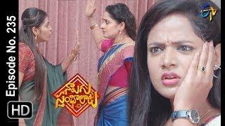 Naalugu Sthambalata| 28th October 2019  | Full Episode No 235 | ETV Telugu