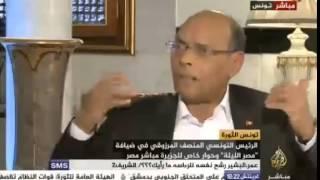 Marzouki : Nidaa Tounes fait partie de l