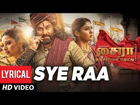sye-raa-title-song-lyrical-video---tamil-|-chiranjeevi-|-ram-charan-|-surender-reddy-|-amit-trivedi