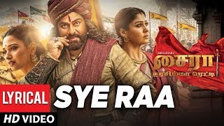 Sye Raa Title Song Lyrical Video - Tamil | Chiranjeevi | Ram Charan | Surender Reddy | Amit Trivedi
