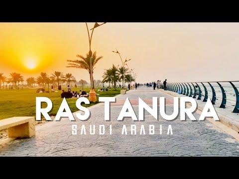 Ras Tanura Beach | Saudi Arabia | 4K video