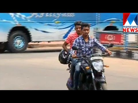 No helmet; No petrol; Kerala government to implement new rule | Manorama News