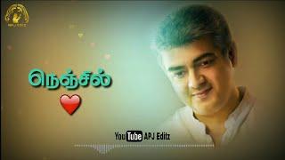 💞சொல்லாமல்💞தொட்டு💞செல்லும்💞WhatsApp status video Tamil💞love status Tamil video💞