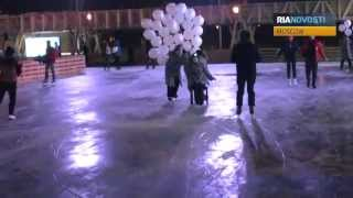 Europe's Largest Ice Rink Opens in Moscow's Gorky Park