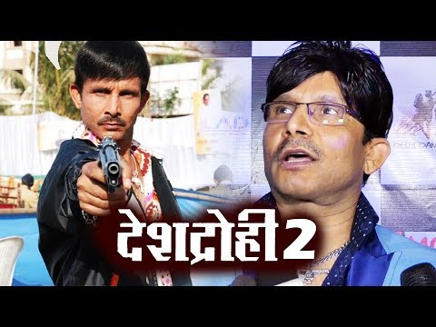KRK Opens On His Movie Deshdrohi 2