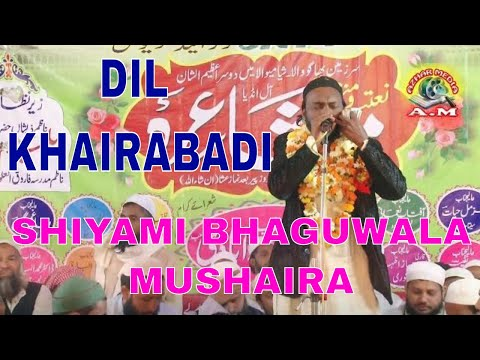 DIL KHAIRABADI PART 2 || Shiyami Bhaguwala Mushaira 26/03/2018