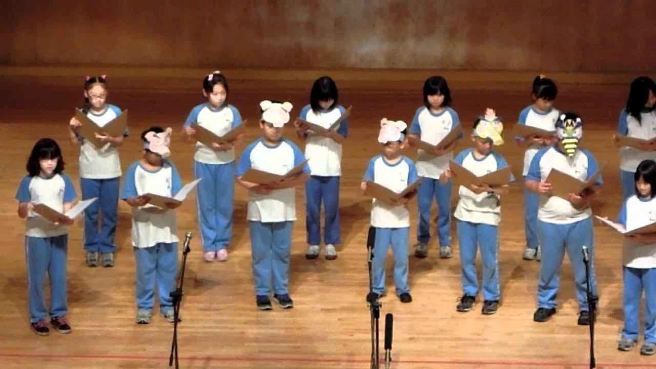 麗林國小四年4班參加英語劇場比賽 - YouTube