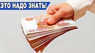видео Приметы про деньги