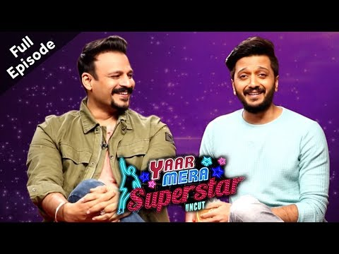 Bank Chor | Riteish Deshmukh & Vivek Oberoi | Full Episode | Yaar Mera Superstar S2 With Sangeeta