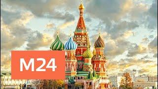 """""""Утро"""": повышенное атмосферное давление сохранится в столице 14 апреля - Москва 24"""