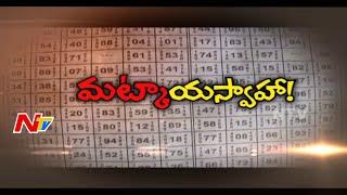 How To Play Matka In Telugu