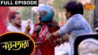 Nayantara - Full Episode | 09 April 2021 | Sun Bangla TV Serial | Bengali Serial