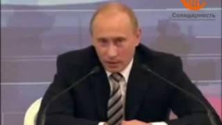 �������� ���� Блатной Путин ������