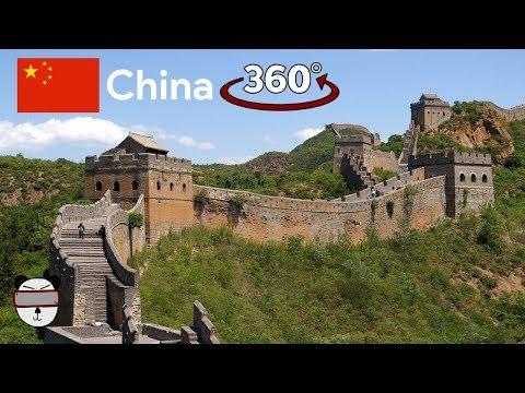 🇨🇳360° The Great Wall Of China (万里长城) | Mutianyu, China