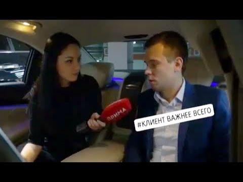 "ТК ""АвтоЗаказ"" на PRIMA_TV"