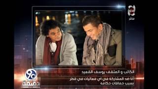 تعليق الكاتب والمثقف يوسف القعيد