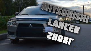 Тест-драйв Mitsubishi Lancer 10 2.0