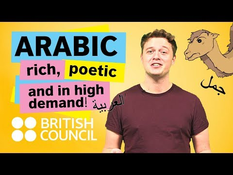 Arabic: rich, poetic, and in high demand