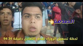 برنامج الصدمة حلقة مباراة الزوراء و القوة الجوية كأس السوبر/ تحشيش