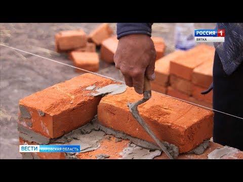 Происшествия в Кирове