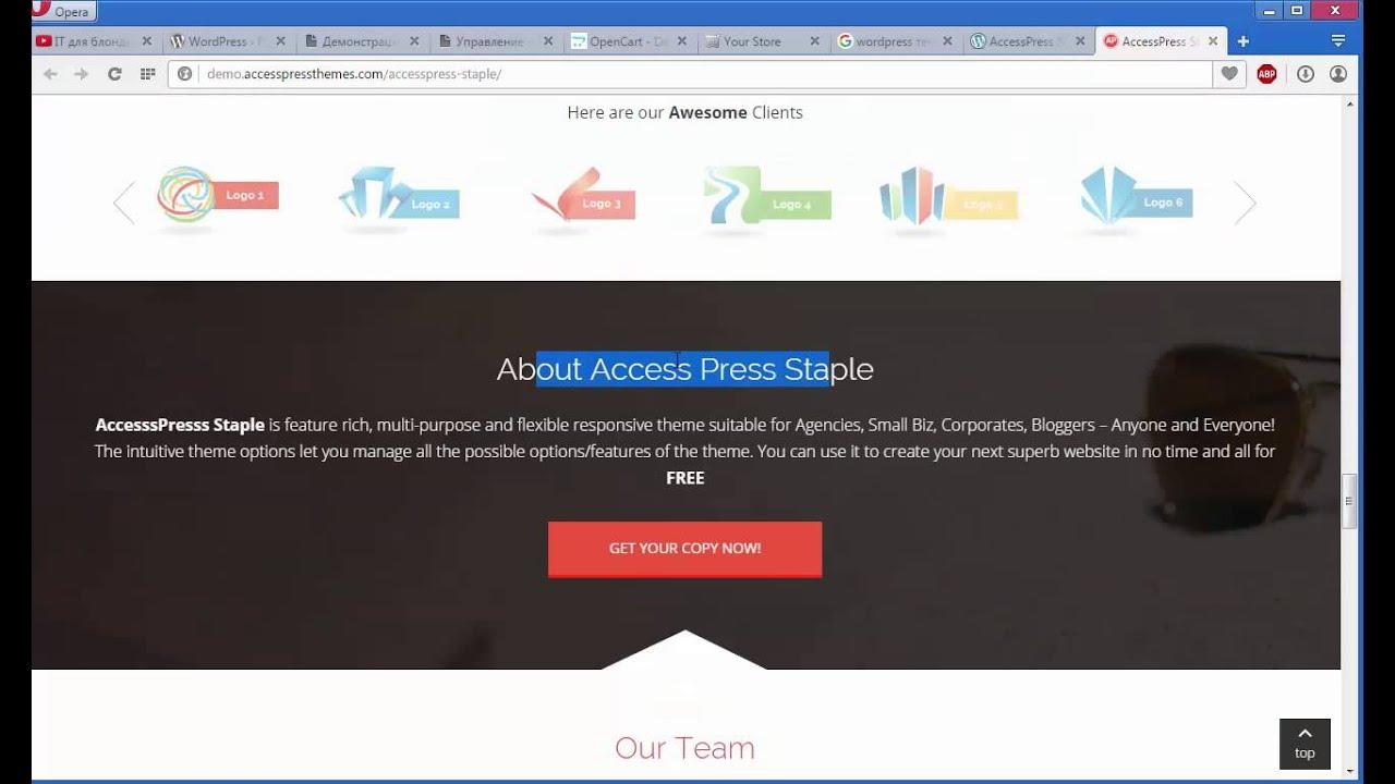 Ка ксамому зделать движок для сайта как сделать баннер на сайте юкоз