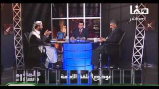 مناظرة ش خالد الوصابي والشيعي ش خالد الحليبي كلمة سواء